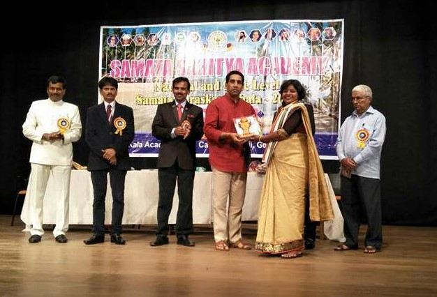 Felicitation Award