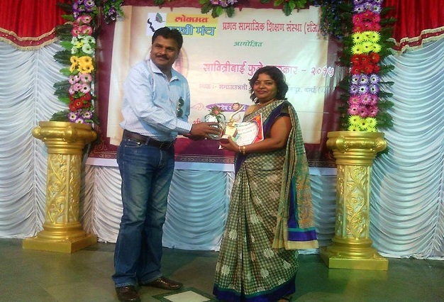 Felicitation - Savitribai phule pursakar