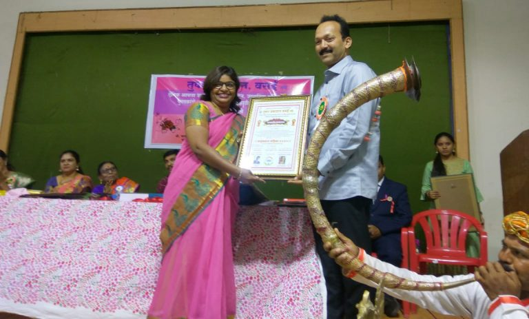 Women's Day Award