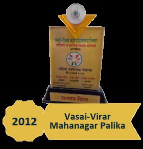 Award - Vasaiu virar mahanagar palika 2012