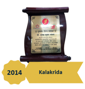 Award - kjalakrida 2014