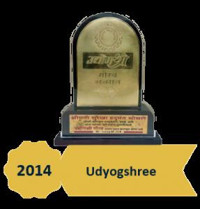 Award - Udyogshree 2014