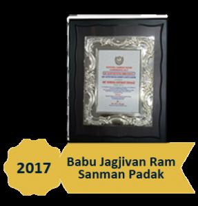Award - babu jagjivan ram sanman padak 2017