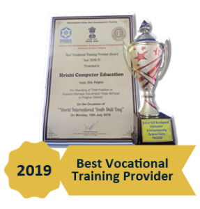 Aword - Best vocational trainer 2017